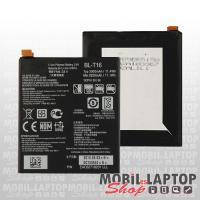Akkumulátor LG H955 Flex 2 3000mAh ( BL-T16 )
