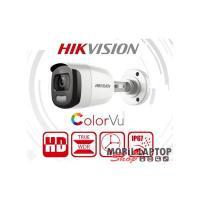 Hikvision 4in1 HD analóg Bullet kamera - DS-2CE10DFT-F