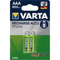 VARTA Professional AAA (HR03) 800mAh telefon akku 2db/bliszter